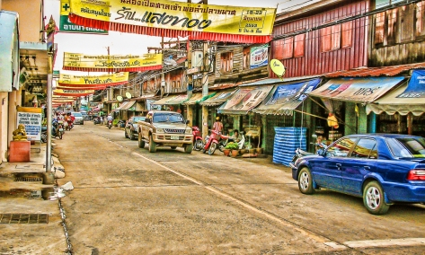 Lam Plai Mat (farming town) - Isaan